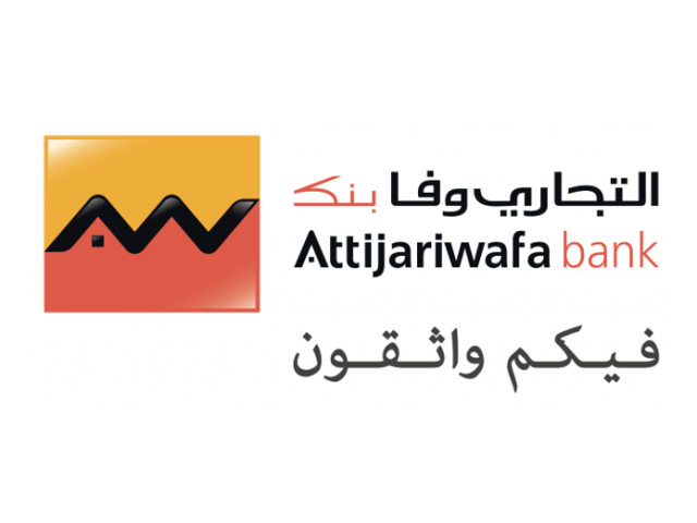 Logo ATTIJARIWAFA Bank (Petit Rectangle)